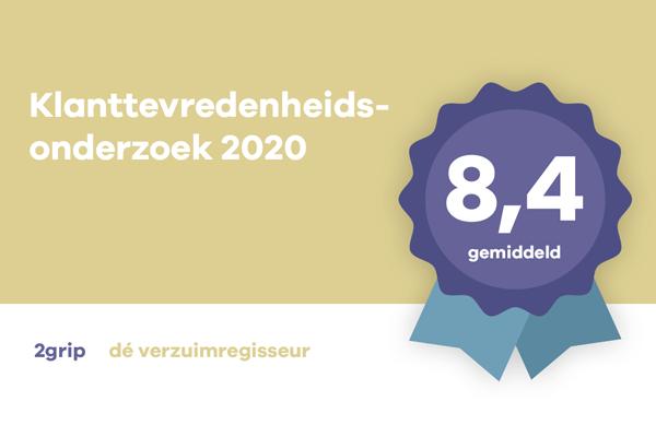 KTO 2020